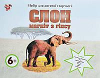 Набор для творчества 1 Вересня Фигурка из гипса с магнитом Слон 950693