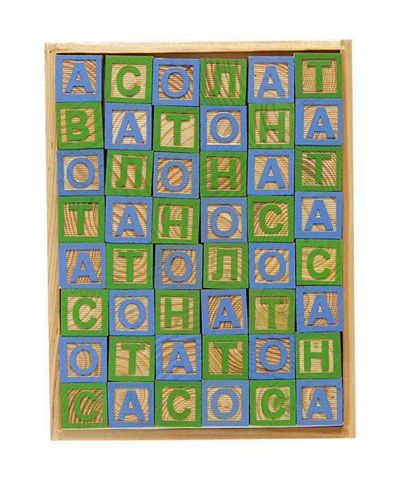 Игра тренажер 1 Вересня Кубики алфавит деревянные (рус) 950022
