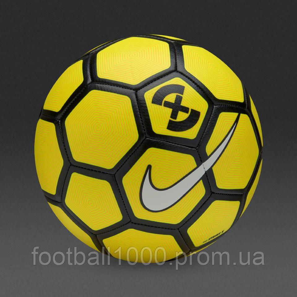 Detskij Futbolnyj Myach Nike Football X Strike Sc3036 703 Prodazha