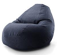 Огромное овальное кресло-мешок, груша Микро-рогожка 100*140 см., фото 1