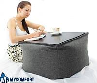 Кресло мешок, журнальный столик, бескаркасный столик. Микро-рогожка 65 см. С дополнительным чехлом