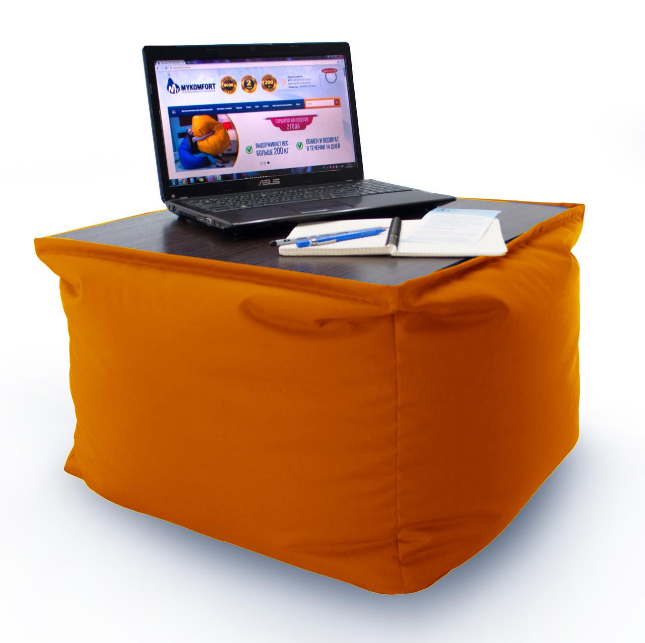 Кресло мешок, журнальный столик, бескаркасный столик. Оксфорд 45 см. С дополнительным чехлом