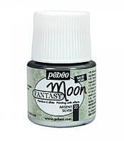 Краска лаковая для всех поверхностей PEBEO Fantasy moon 45мл Серебро P-167035