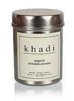 Органический порошок Шикакай Кхади 150 гр (Organic Shikakai powder Khadi)