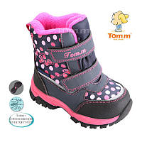Зимние супер теплые термо-ботинки на девочку  Том.м  23-28