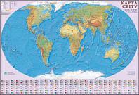 Карта Общегеографическая карта мира 160*110см Ламинация М1:22000000