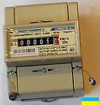 Проверка счетчика электроэнергии hand made