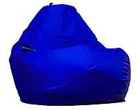 Огромное овальное кресло-мешок, груша Оксфорд 100*140 см., фото 1