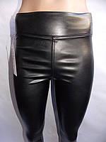 """Леггинсы женские кожаные (42-46р) """"Super"""" RS2-1727"""