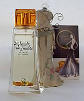 Парфюмированная вода Le beauty de LAMBRE, 75 ml