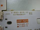 LED подсветка от телевизора Sony KDL-40R353C (2013 SONY 40B(A) 3228 05 REV1.0), фото 6