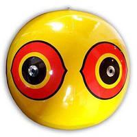 Отпугиватель птиц Шар виниловый (Глаз хищника)
