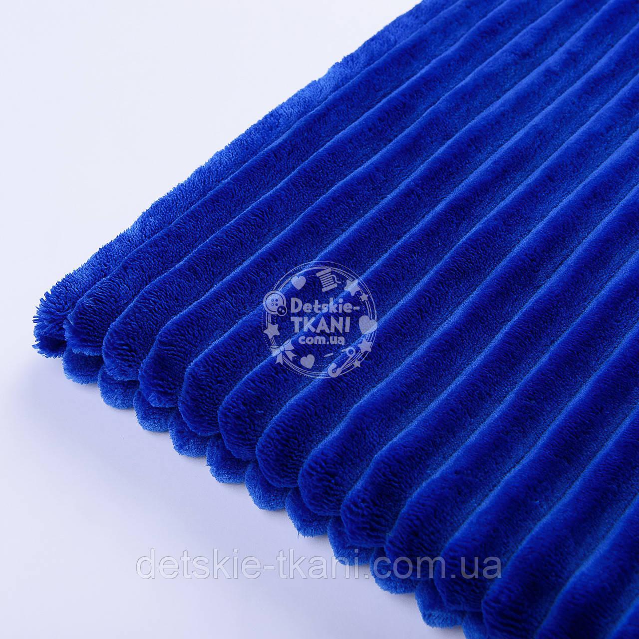 Отрез плюш в полоску Stripes синего цвета размер 100*80