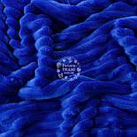 Отрез плюш в полоску Stripes синего цвета размер 100*80, фото 2