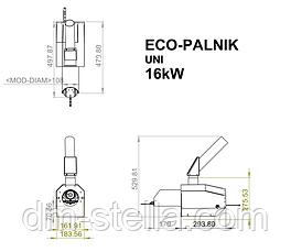 Пеллетная горелка 16 кВт Eco-Palnik серия UNI (Польша), фото 3
