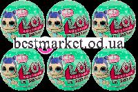 Игрушка для девочек кукла ЛОЛ, в шарике - сюрпризе LOL 2 серия