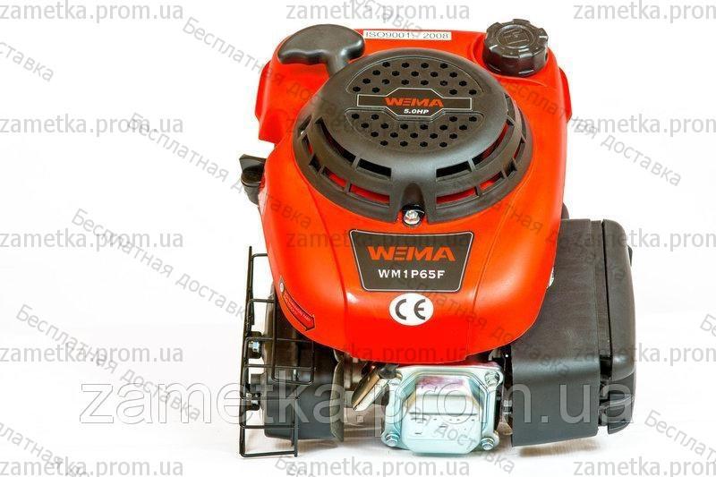 Двигатель Weima WM1P65 (c вертикальным валом Шпонка) бензин, 5л.с.