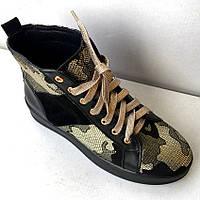 Женские камуфляжные  ботинки , фото 1