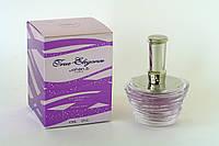 Женская парфюмированная вода True Elegance Johan. B W 85ml
