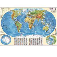Карта Общегеографическая карта мира 110*77см картон М1:32000000