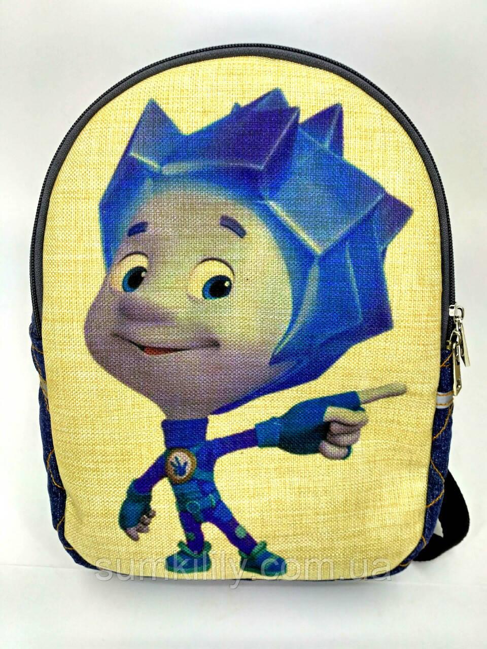 Детский джинсовый рюкзак Фиксик 2