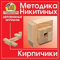 Игра логическая Вундеркинд Сообразилка (кирпичики) Методика Никитиных К-005