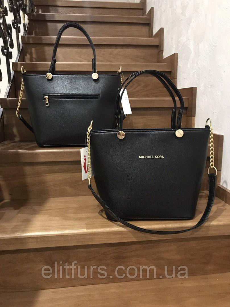 Сумка женская стильная MICHAEL KORS - Интернет-магазин