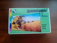 Навигатор для трактора - курсоуказатель Агрокурс (Agricourse PD)