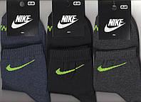 Носки мужские демисезонные х/б спортивные Nike, Athletic Sports, средние, ассорти, 11523