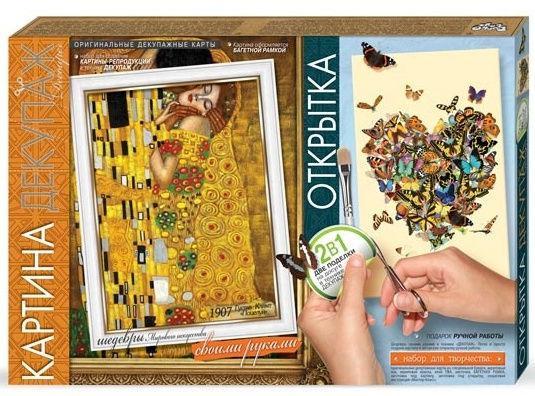 Набор для творчества DankoToys DT КД-02 декупаж 2в1 картина + открытка