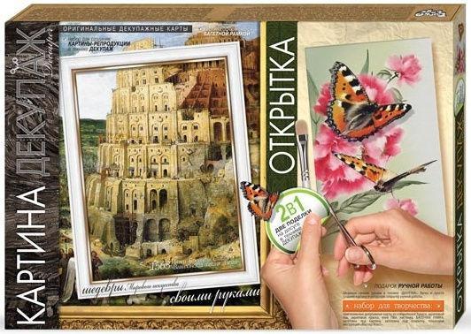 Набор для творчества DankoToys DT КД-04 декупаж 2в1 картина + открытка