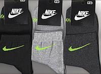 Носки мужские демисезонные х/б спортивные Nike, Athletic Sports, средние, ассорти, 11524