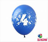 """Воздушные шарики """" Цифра четыре """" круговая шелкография 12"""" (30 см)  ТМ Show"""