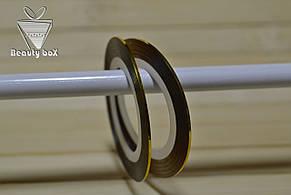 Лента-скотч для дизайна ногтей липкая (золото) 1 мм