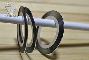 Лента-скотч для дизайна ногтей липкая (серебро) 1 мм