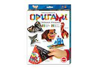 Набор для творчества DankoToys DT ОР-01-02 Оригами для мальчиков
