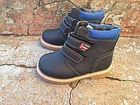 Демисезонные ботинки для мальчика р26-31 ТМ Jong-Golf