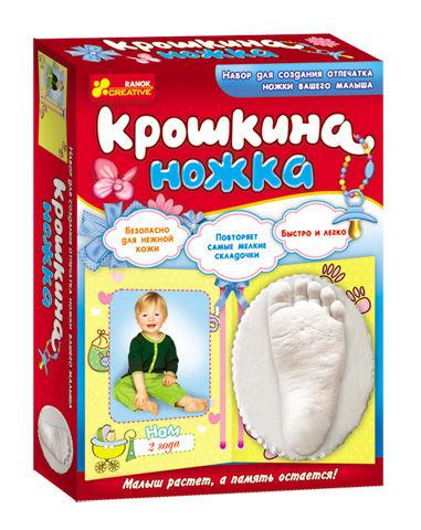 Набор для творчества CREATIVE 4430 оттиск из гипса Крошкина ножка 14146004Р - Офис-Престиж в Одессе