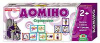 Игра Світогляд Домино Страшилки 28шт. 3944