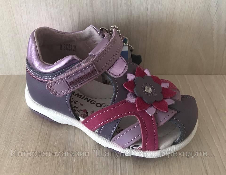 29a4ae9e5 Кожаные босоножки для девочки фиолетовые Фламинго - Интернет-магазин