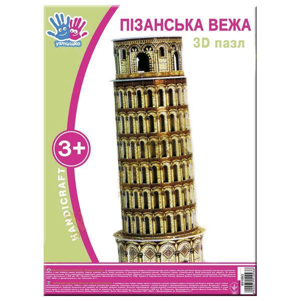 Набор для творчества Ухтишко 3D пазл Пизанская башня 951093