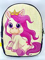 Детский рюкзак Пони, фото 1