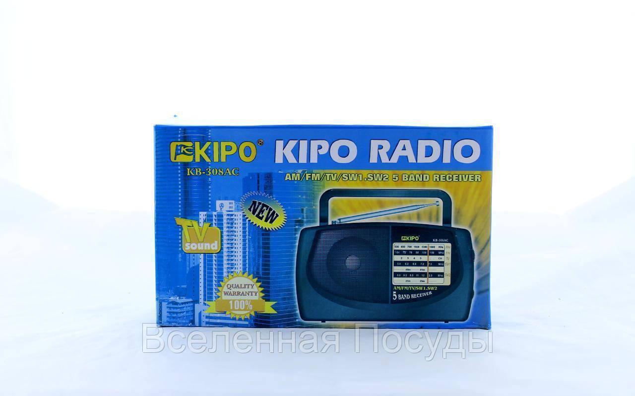 Радио KB 308  Только ящиком!
