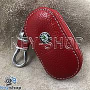 Ключница карманная (кожаная, красная, на молнии, с карабином, с кольцом), логотип авто Skoda (Шкода)