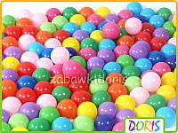 Шарики разноцветные для сухого бассейна 100 шт