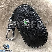 Ключница карманная (кожаная, черный, на молнии, с карабином, с кольцом), логотип авто Skoda (Шкода)