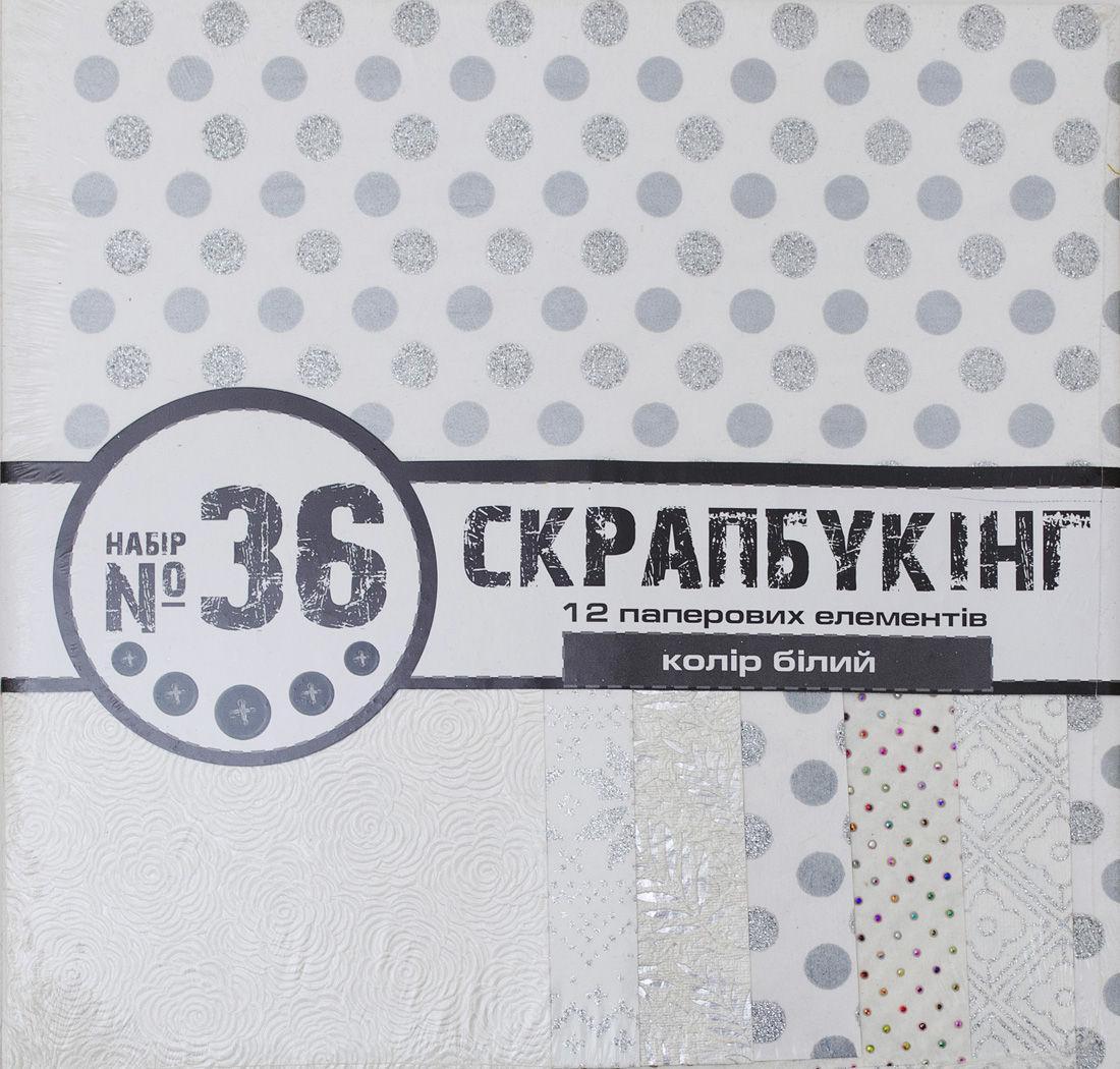 Набор для скрапбукинга 1 Вересня №36 951153