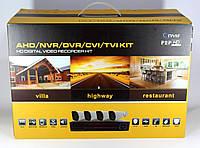 Рег.+ Камеры DVR CAD D001 KIT 2mp\4ch  3
