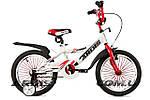 """Детский велосипед ARDIS SUMMER BMX 16""""  Белый/Красный"""