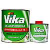 Грунт акриловый 4+1 HS Vika Вика (комплект 1,42кг) Серый